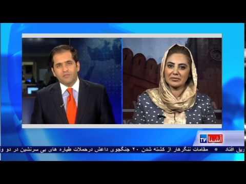 Semin Barekzai discusses Taliban legacy and Women's rights on VOA Ashna