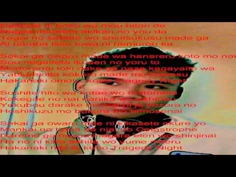 Sekai  Ga Owaru Made Wa Lyrics video