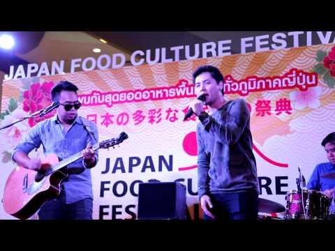 Millionaire cover by Room3 @ Japan Food Fest, Gateway Ekamai.