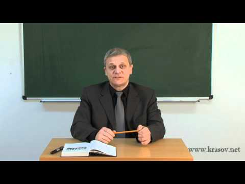 Скорочтение Школа Красова. Упражнение №4.