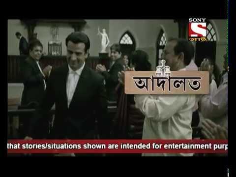 Adaalat - Bengali - Episode - 150&151Chand e Khoon part 2
