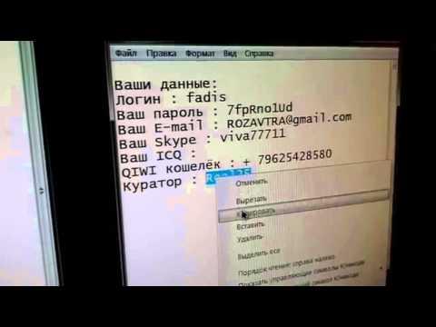 Регистрация в проект  Русская Штука
