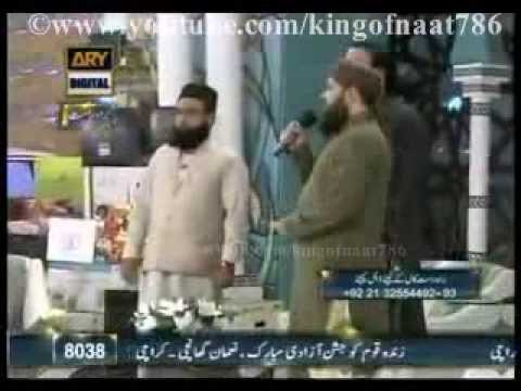 Pak Sir Zameen Shad Bad(national Anrthem) By Owais Raza Qadri On Independence Day video