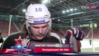 Виктор Тихонов: «Надо серьезно подойти к матчу в Череповце»