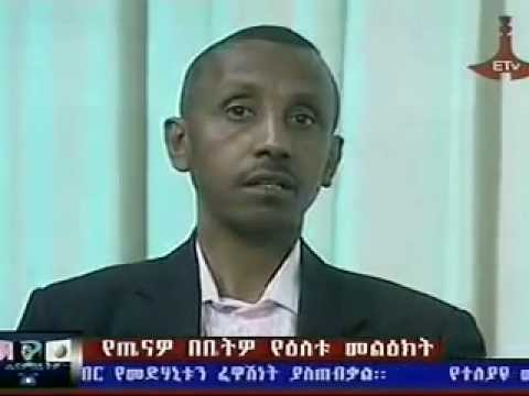Appropriate Use Of Medicines in Ethiopia - Tenawo Bebeto Appropriate Use Of Medicines in Ethiopia