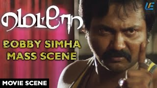 download lagu Metro - Bobby Simha Super Scene - Shirish  gratis