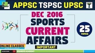 CURRENTS AFFAIRS DEC 2016 : SPORTS