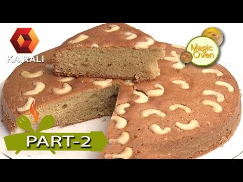Vanilla Cake Recipe Lakshmi Nair 01 Recipe 123