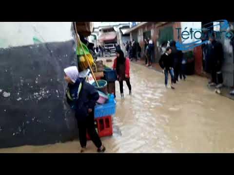 خطير بتطوان فيضانات حي كويلمة