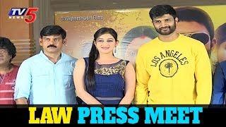 LAW Movie Press Meet | Kamal Kamaraju, Mouryani | TV5 News