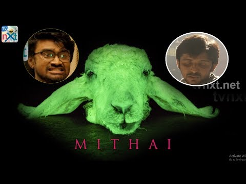 Mithai | Latest Telugu Movie Teaser 2018 | Rahul Ramakrishna | Priyadarshi |  TVNXT Telugu