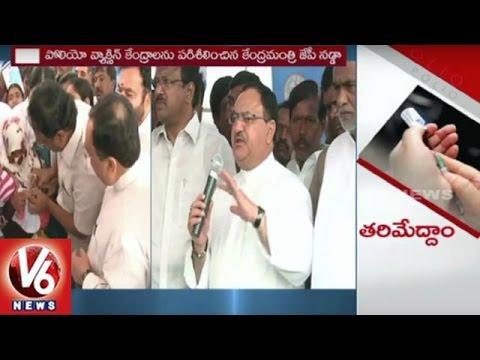 India Remains Polio Free, No Need Of Panic | Union Health Minister JP Nadda | V6 News