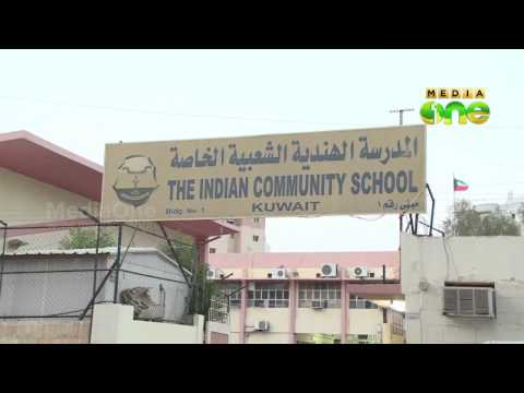 Open school begins in Indian Community School - 09/19/2014