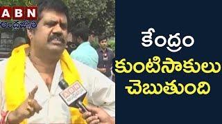 TDP MP Avanthi Srinivas Over AP Special Status Row - Face To Face  - netivaarthalu.com