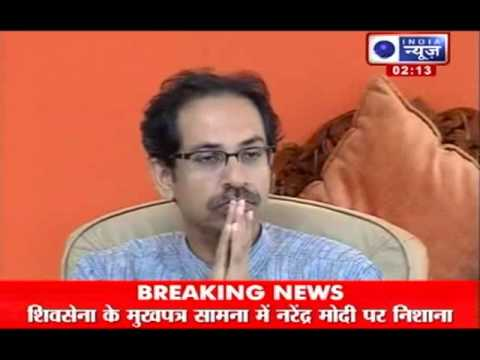 India News: Shiv Sena backs Narendra Modi
