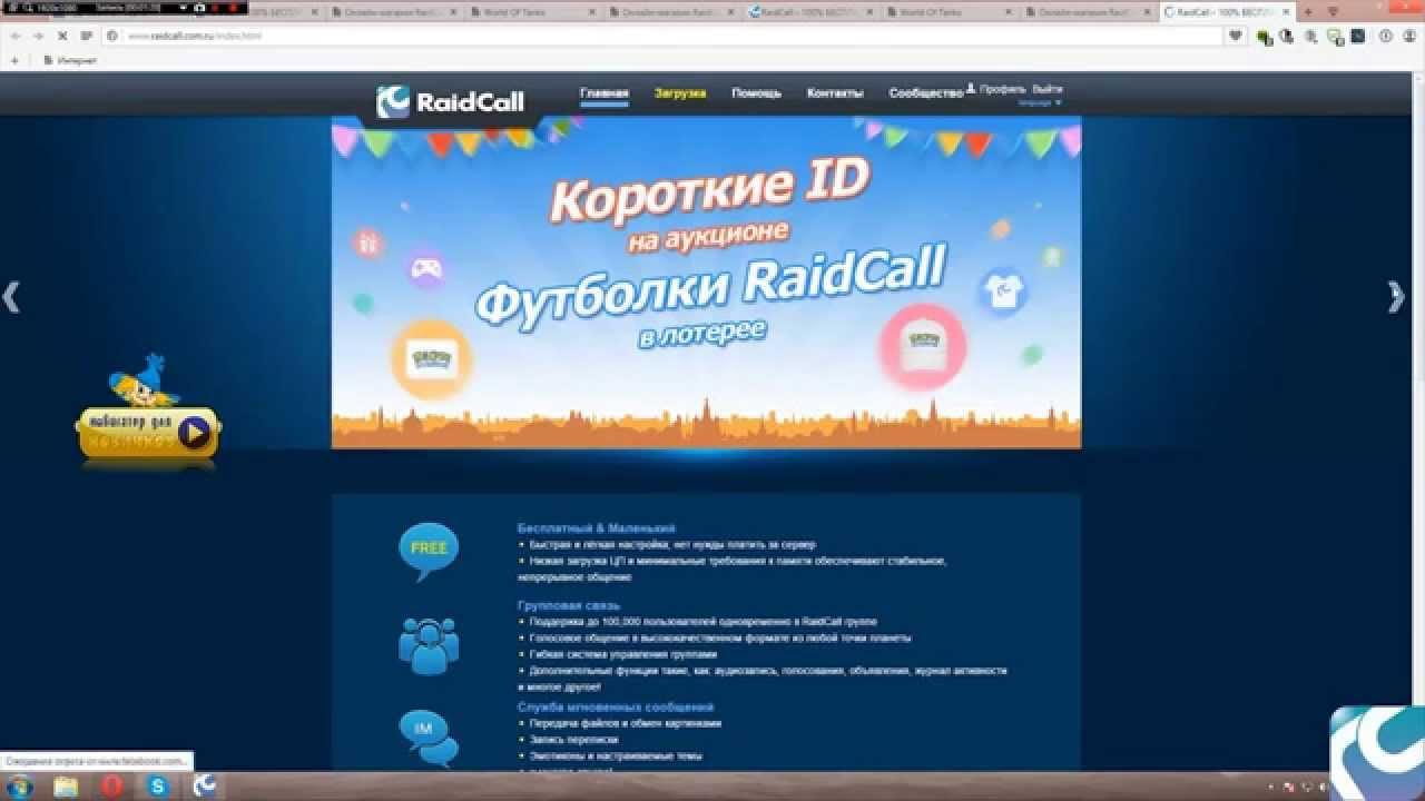 Скачать бесплатно / download free : delcam powershape 2013 sp0 + ps-catalogues 2013 sp0 (2012/ml/rus) + обновление sp1