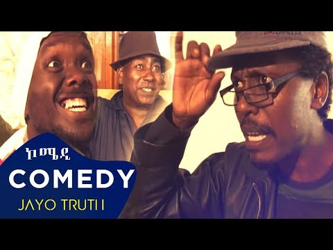 Hagos Suzinino - Memhir Gonich | መምህር ጎንጨ - New Eritrean Comedy 2018 (Official Video)