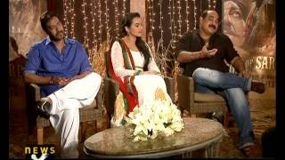 Son Of Sardar - Ajay, Sonakshi talk about Son Of Sardaar - NewsX