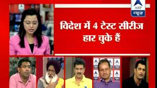ABP News debate: Why does captain Dhoni makes fun of the country?