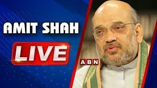 Amit Shah LIVE | BJP PUblic Meeting In Rajahmundry | ABN LIVE