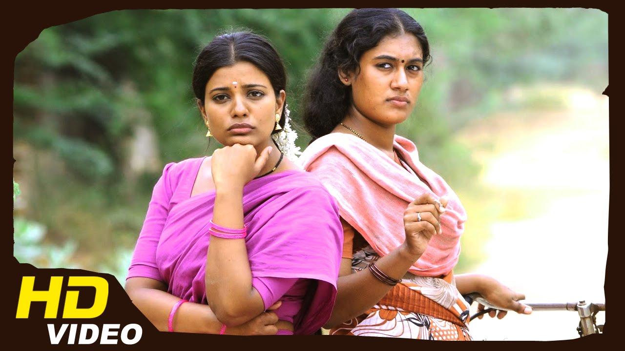 Rummy   Tamil Movie   ...