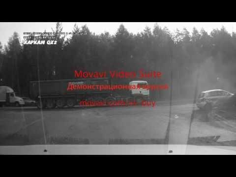 АВАРИЯ!Перекресток Новоуральской трассы Екатеринбург-Нижний Тагил