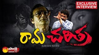 Ram Gopal Varma Exclusive Interview | Lakshmi`s NTR Movie | Sakshi TV