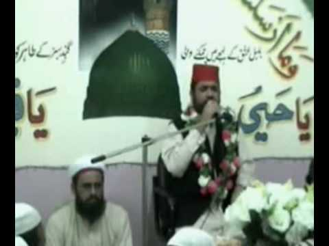 Urdu Hamd(allah Karam Karna)afzal Noshahi In Abu Dahbi.by Visaal video