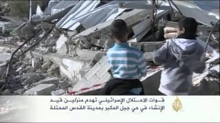 الاحتلال الإسرائيلي يهدم منزلين في حي جبل المكبر بالقدس