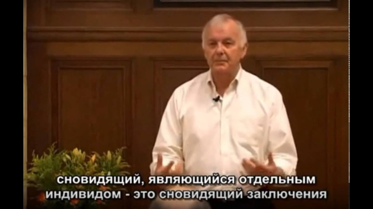 Тони Парсонс «Разгадка жизни»