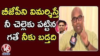 BJP MP Dharmapuri Aravind Face To Face Over KTR Comments On JP Nadda  Telugu News