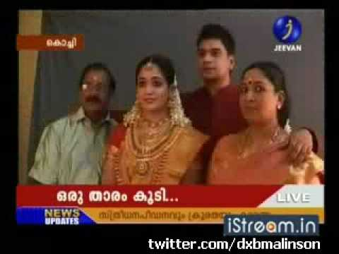 Kavya Madhavan Divorce BREAKING NEWS Video