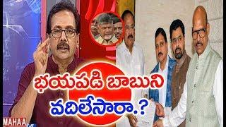 Reason Behind Rajya Sabha Members Quits TDP Party? |#SuperPrimeTime