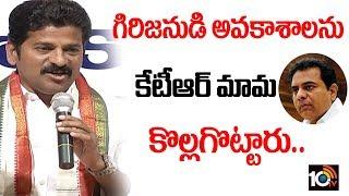 Revanth Reddy  Fires on KTR Realative Harinatha Rao Over Fraud In Govt Job | Hyderabad