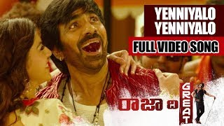 Raja The Great Video Songs - Yenniyalo Yenniyalo Video Song - Ravi Teja, Mehreen Pirzada