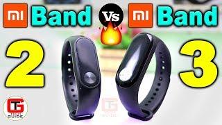 Mi Band 3 vs Mi Band 2 in Hindi | Detailed Comparison of Mi Band 2 vs Mi Band 3 in Hindi