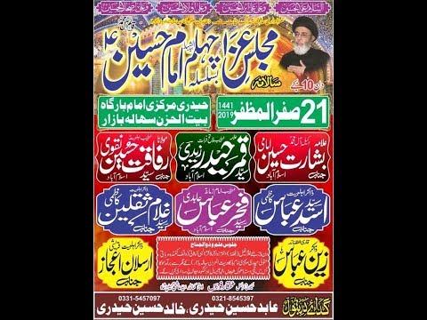 Live Majlis 21 safar Imam bargah Baitul huzn Sihala bazar islamabad 2019