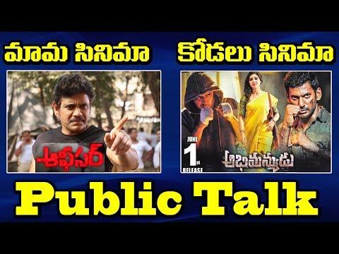 Officer vs Abhimanyudu Public talk | Nagarjuna | Samantha | Vishal | RGV #9RosesMedia