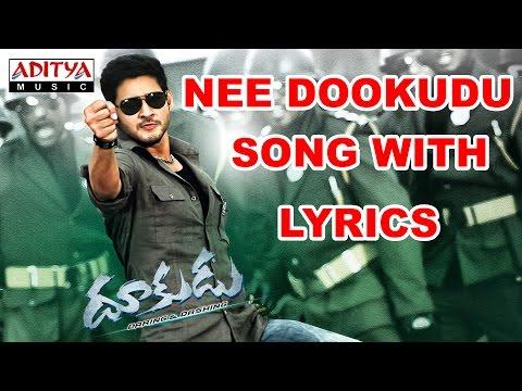 Dookudu Full Songs With Lyrics - Nee Dookudu Song - Mahesh Babu...