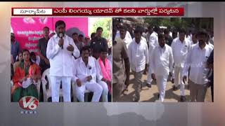 Minister Jagadish Reddy Lay Foundation Stone For Development Works In Suryapet