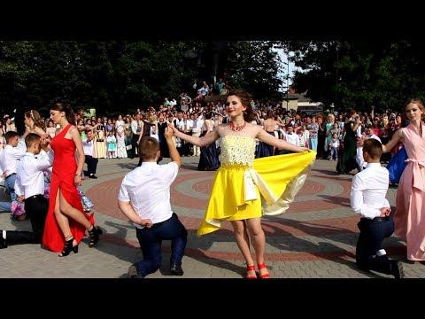 Випускний вальс в Яворові 14-07-2017