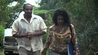 wesane  ethiopian film dc
