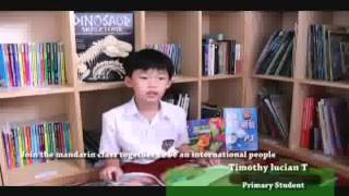 Download Lagu SEKOLAH PELITA BANGSA VIDEO PROFILE.flv Gratis STAFABAND