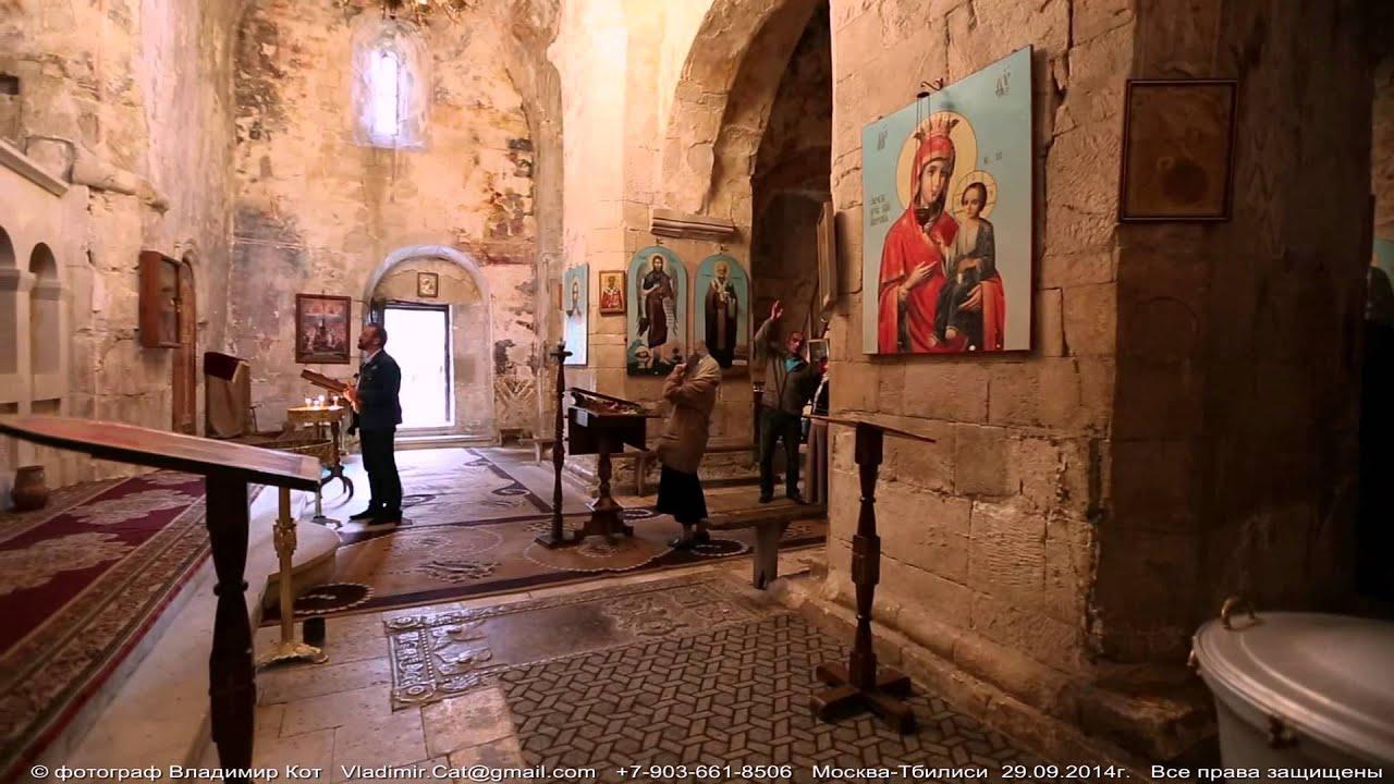 Цаишский Монастырь, Грузия 1080 HD - YouTube