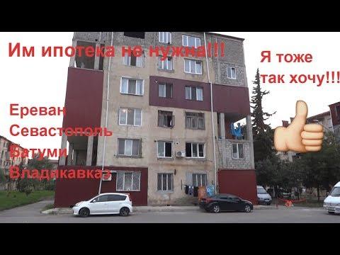 Авто в кредит симферополь крым