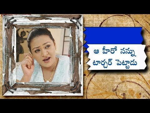 Shakeela Top Secret Reveal | Hero Sexual Torture To Shakila : Tv5 News video