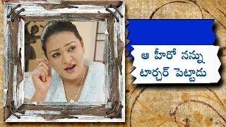 Shakeela Top Secret Reveal | Hero Sexual Torture to Shakila : TV5 News