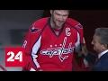 Овечкин против НХЛ: чем грозит российскому спортсмену олимпийский демарш