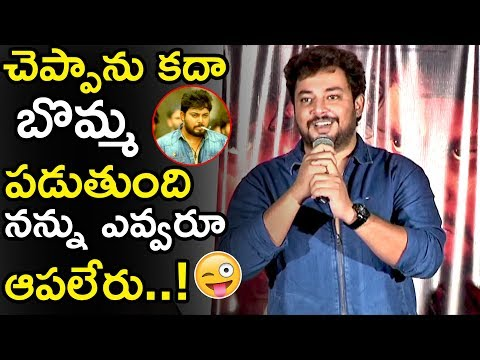 Tanisha Fantastic Speech At Rangu Movie Controversial Press Meet || Tollywood Book