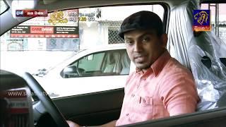 Yana Wahana | Siyatha TV | 2018 - 06 - 17